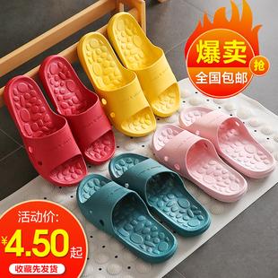 日式室内家用软底拖鞋浴室洗澡防滑情侣外穿凉拖鞋女夏季男家居鞋图片