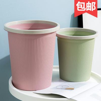 家用简约垃圾桶客厅无盖大号创意塑料纸篓卧室厨房卫生间可爱小筒