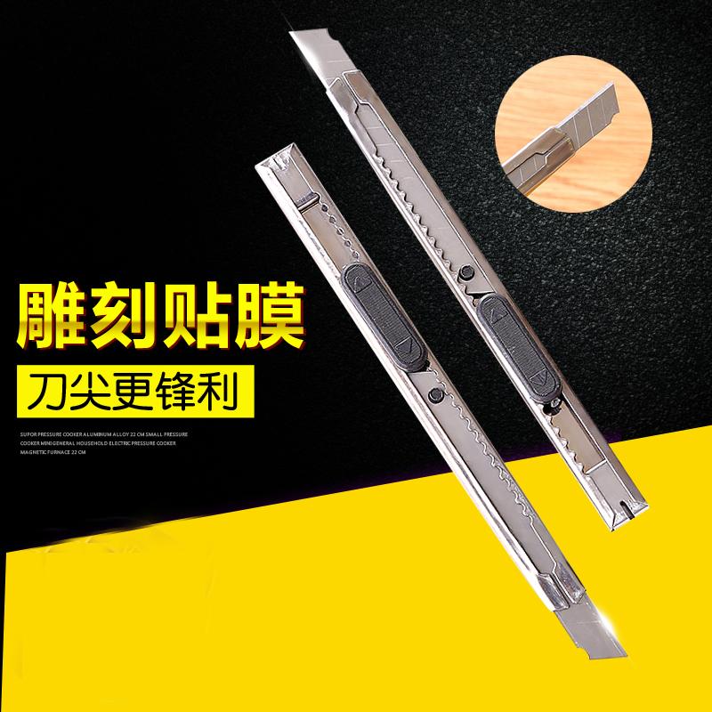 Большой универсальный нож ручная работа Обои нож нож нож нож нож маленький мини нож нож экспресс нож нож