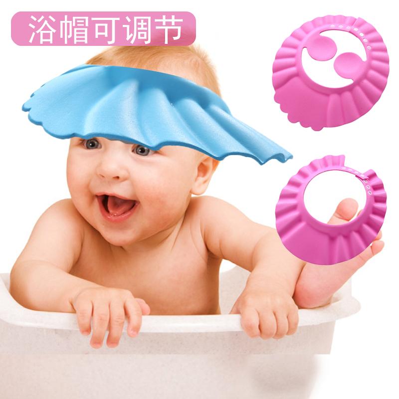 儿童洗发帽护耳防水洗头发调节婴儿幼儿洗澡帽小孩宝宝洗头帽浴帽