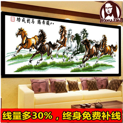 Mona Lisa eight horses eight horses Cross Stitch 2 meters horse to success living room large new eight horses picture galloping