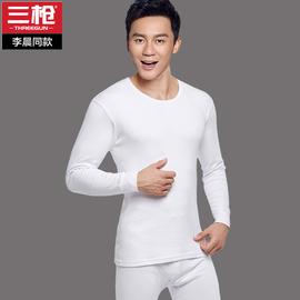 三枪保暖内衣男青年薄款修身纯棉套装打底棉毛衫秋衣秋裤纯白色冬