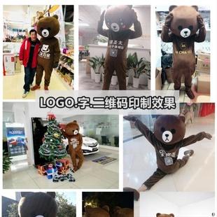 网红熊卡通人偶表演道具服装 人穿行走表白发传单服布朗熊 抖音同款