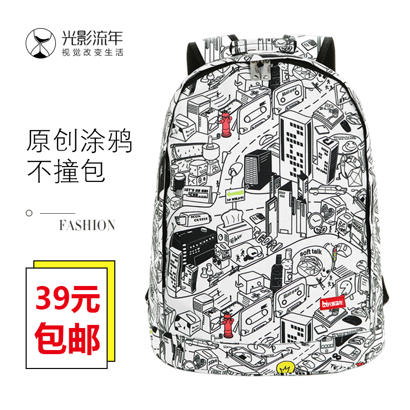Light and shadow schoolbag mens fashion trend personality versatile backpack Korean high school girl Backpack
