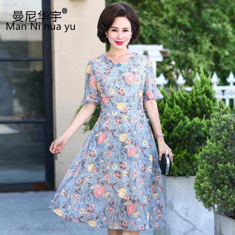 中午女装夏装连衣裙40岁50中老年中年妈妈装夏季母亲节中长裙(用369元券)