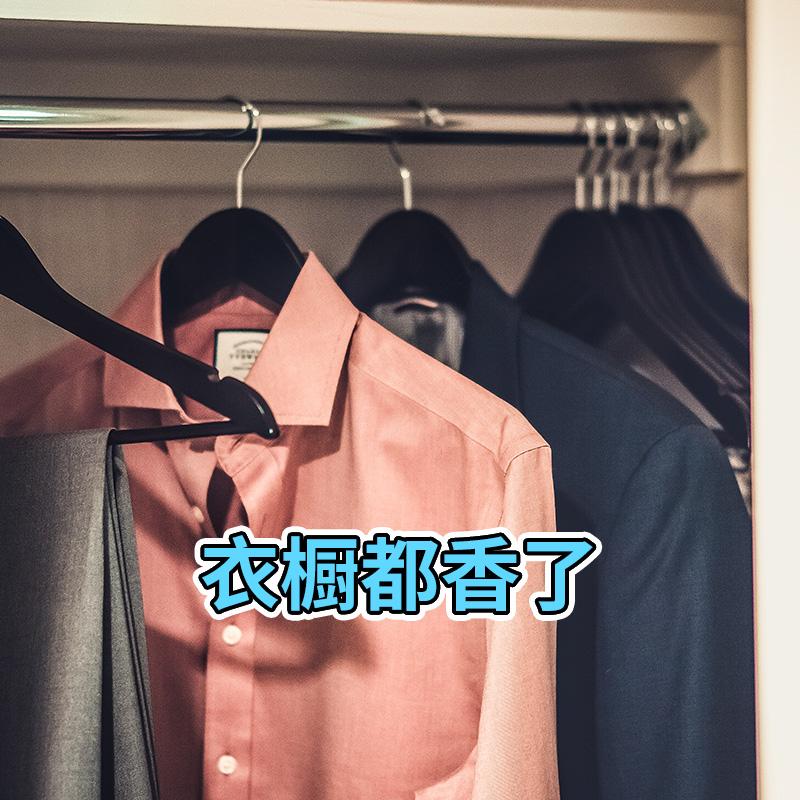 小香囊香薰3袋装