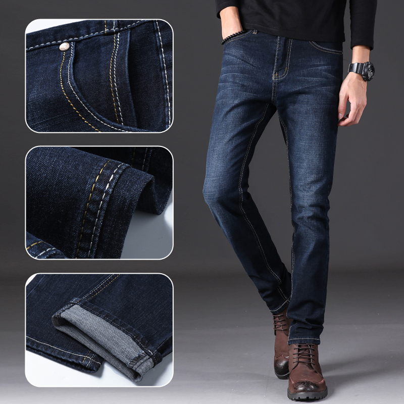 Mens jeans straight tube loose mens pants business casual pants elastic spring and autumn pants