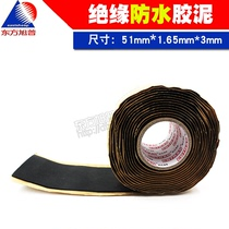 Waterproof insulation tape KC80 substitute 3m2228 Base Station project commonly used waterproof tape