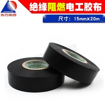 Oriental Asahi Electrician insulated waterproof black tape 19mm*20m often used in conjunction with 2166 slurry