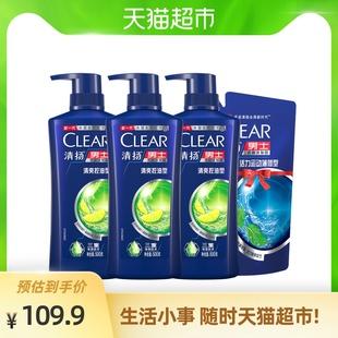 清扬男士 去屑去油 洗发水洗发露 清爽控油型(500X3+200)G 氨基酸
