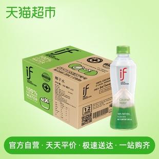 if 泰国进口【网红】椰子水椰汁350ml*12瓶纸箱装饮料图片