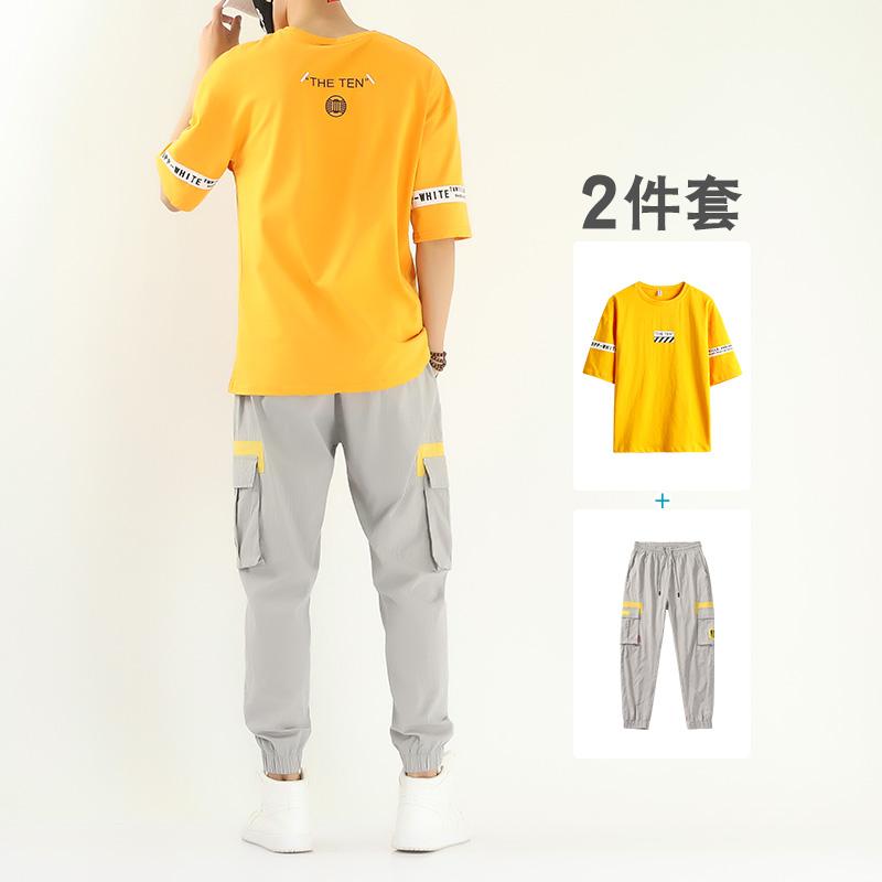 短袖男夏季新款男装一套搭配t恤限10000张券