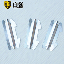 Hundred brand wall light steel keel piercing heart keel accessories steel Partition Accessories card Slot 75 100