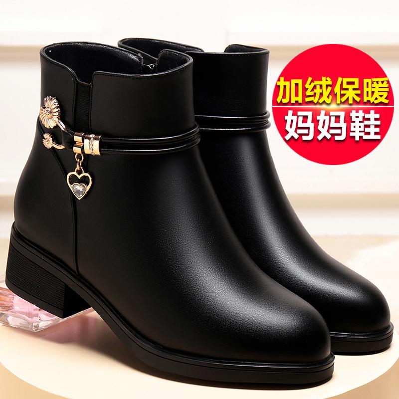 妈妈鞋真皮软底冬季加绒防滑靴子