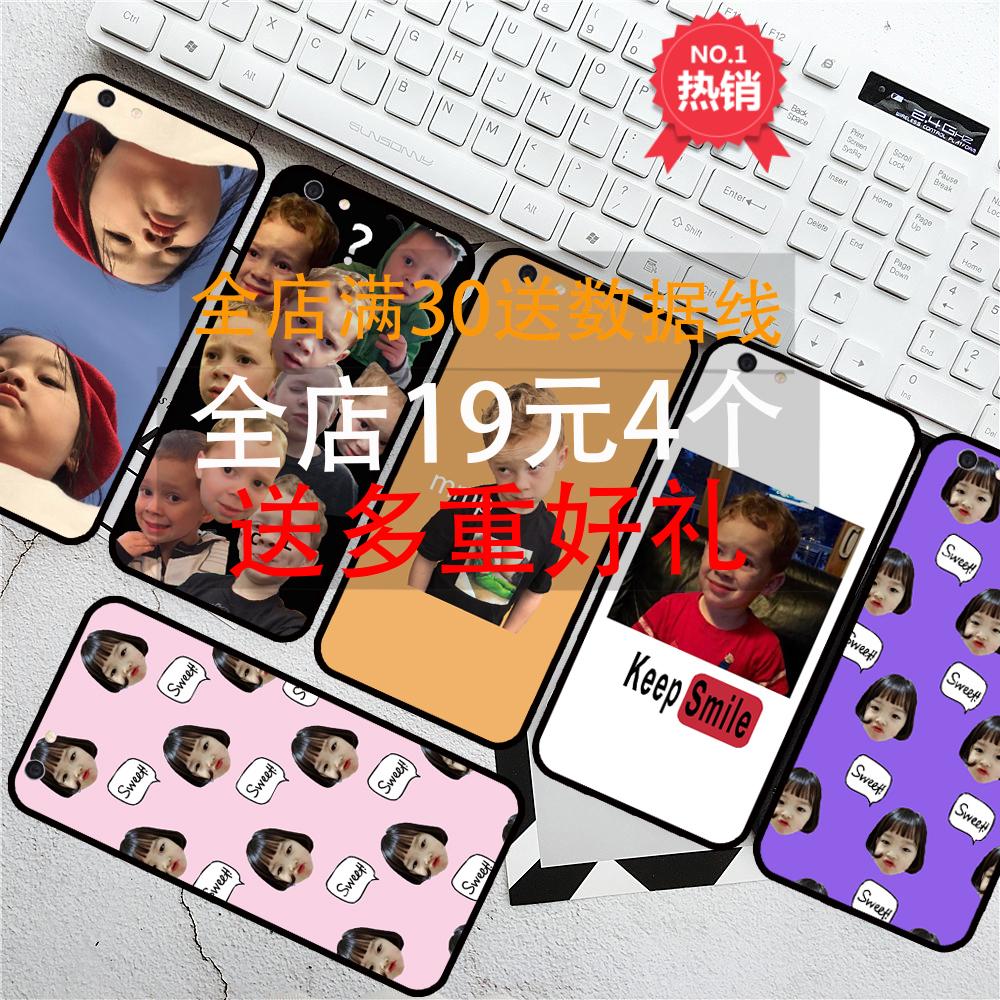 ipone7plu新款5s白色壳权律二6网红假笑男孩iponeX创意i8全包软壳