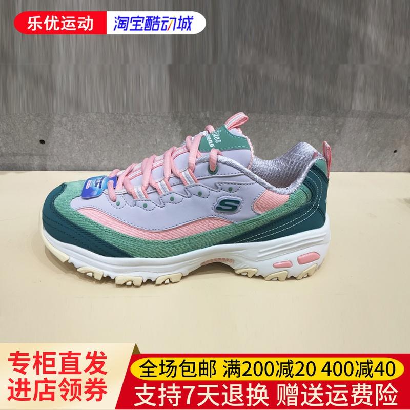Skechers斯凯奇女鞋20新品厚底 老爹鞋休闲鞋运动鞋 熊猫鞋149906
