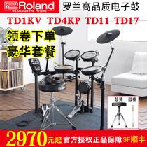 爵士鼓折叠硅胶手卷电子鼓练习鼓便携式架子鼓电子鼓USB手卷