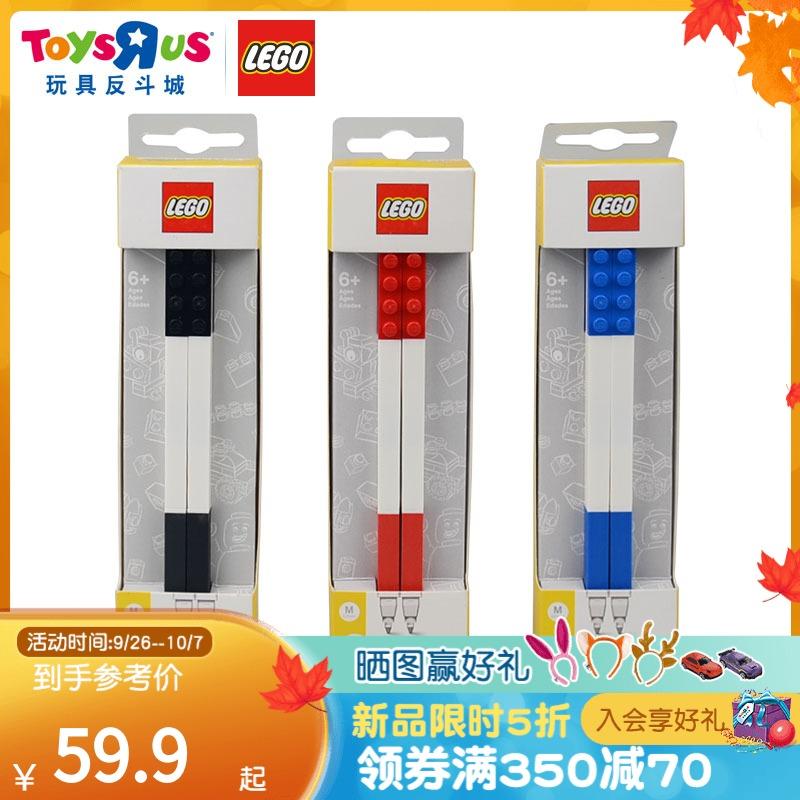 玩具反斗城 乐高LEGO积木圆珠笔多色可选男女孩儿童文具81887(非品牌)