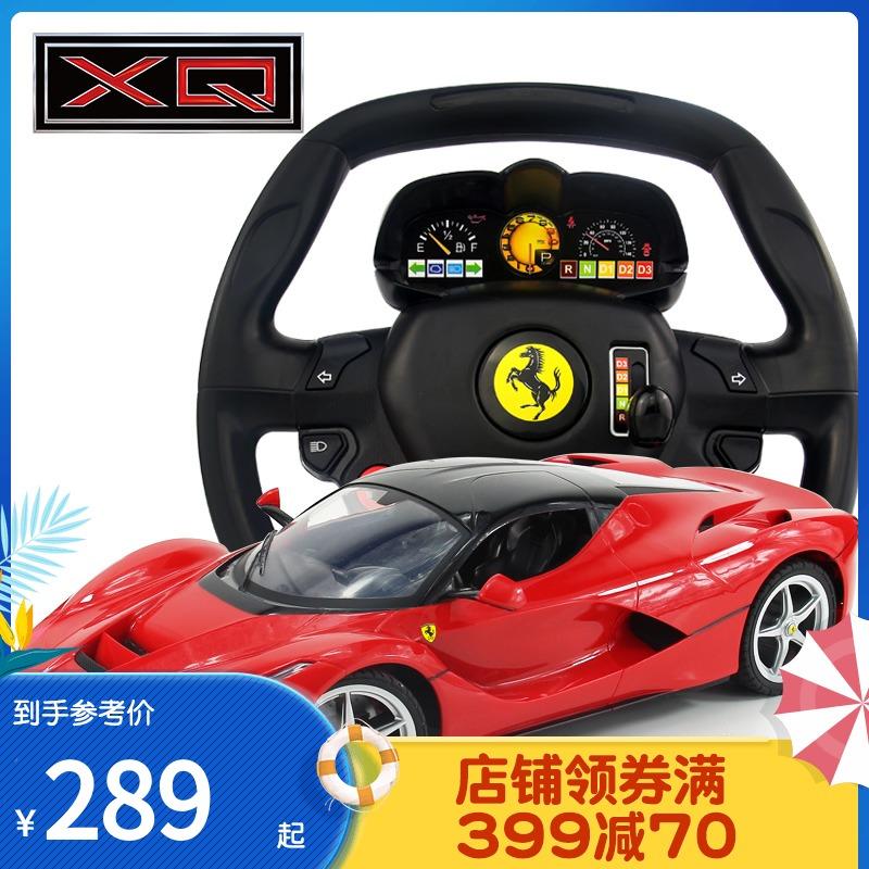 玩具反斗城儿童法拉利方向盘遥控赛车男孩充电玩具车随机发38536