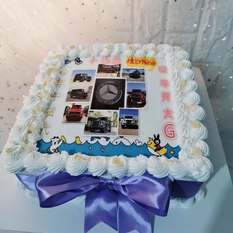 抖音数码照片爱心生日蛋糕上海北京重庆深圳广州天津杭州同城配送