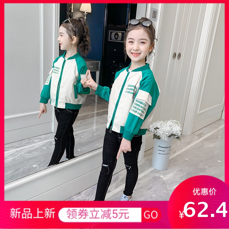 [autumn style] Girls Sports 6 top foreign style 7 long sleeve 8 color matching short style 9 jacket 10 childrens 11 autumn