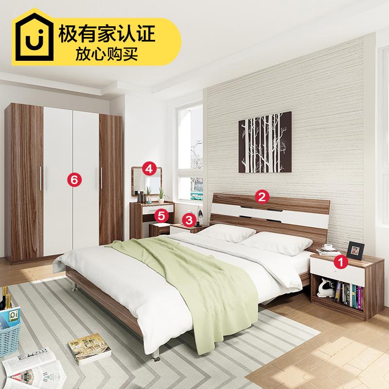 Швейцарский письмо простой кровать гардероб комбинированный набор для взрослых комплект спальня мебель набор комбинации полный пять шесть частей