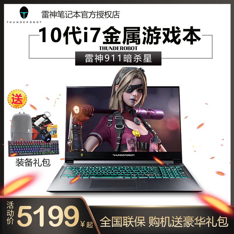 Современные ноутбуки Артикул 551187900861