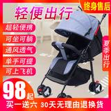 婴儿推车可坐可躺简易轻便携式折叠小宝宝伞车四轮儿童口袋手推车