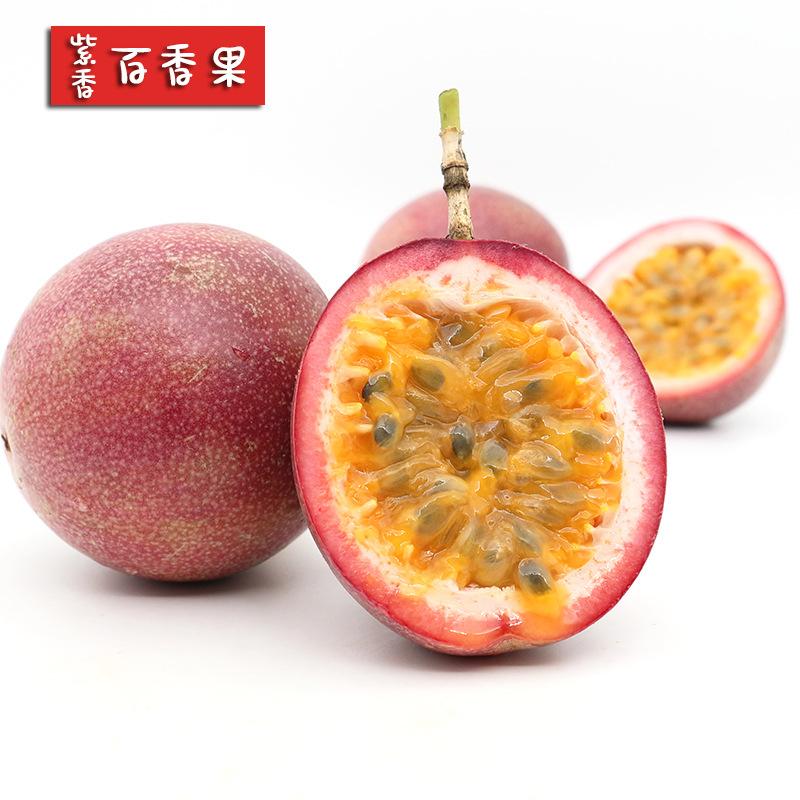 假一赔三紫香百香果5斤约30个一级大果 饱满鲜香聚实惠广西西番莲