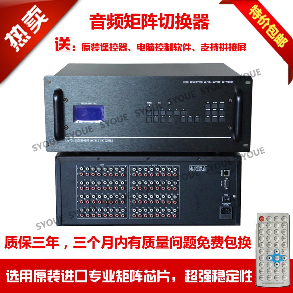 Звуковая частота квадрат передний 24 продвижение 8 из av квадрат передний 24 продвижение 8 из av квадрат передний переключение устройство конференция звук видео квадрат передний