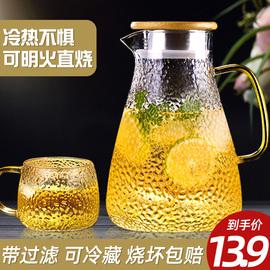 冷水壶玻璃水壶耐高温凉水杯家用茶壶凉白开水杯套装大容量凉水壶