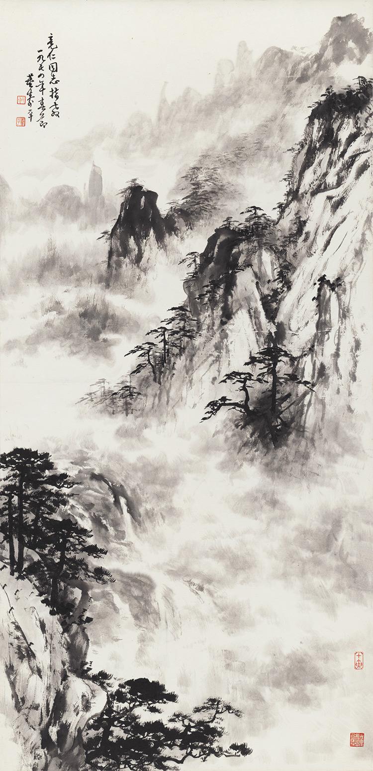 Китайская живопись Артикул 596526963815