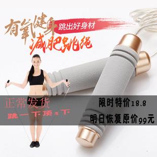 负重男女性专业健身成人减肥跳绳