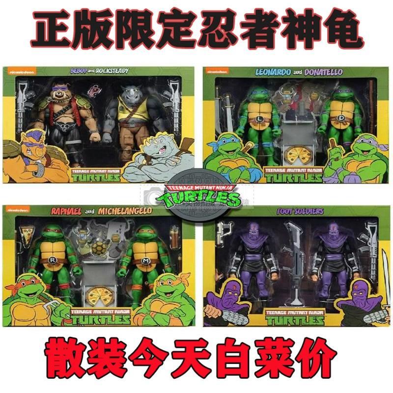现货NECA SDC限定忍者神龟施莱德朗格紫衣大脚兵双人套装手办模型