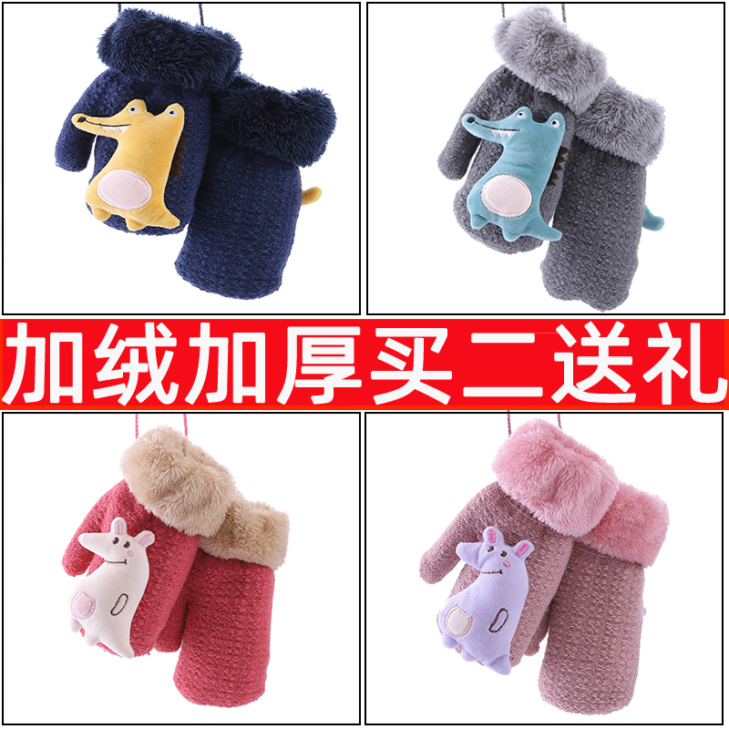 Childrens gloves double layer cartoon winter finger hanging neck boys and girls children with plush thickened wool warm and cold proof