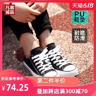 韩版 女款 低帮情侣学生运动休闲板鞋 VANCL凡客诚品帆布鞋 2019新款