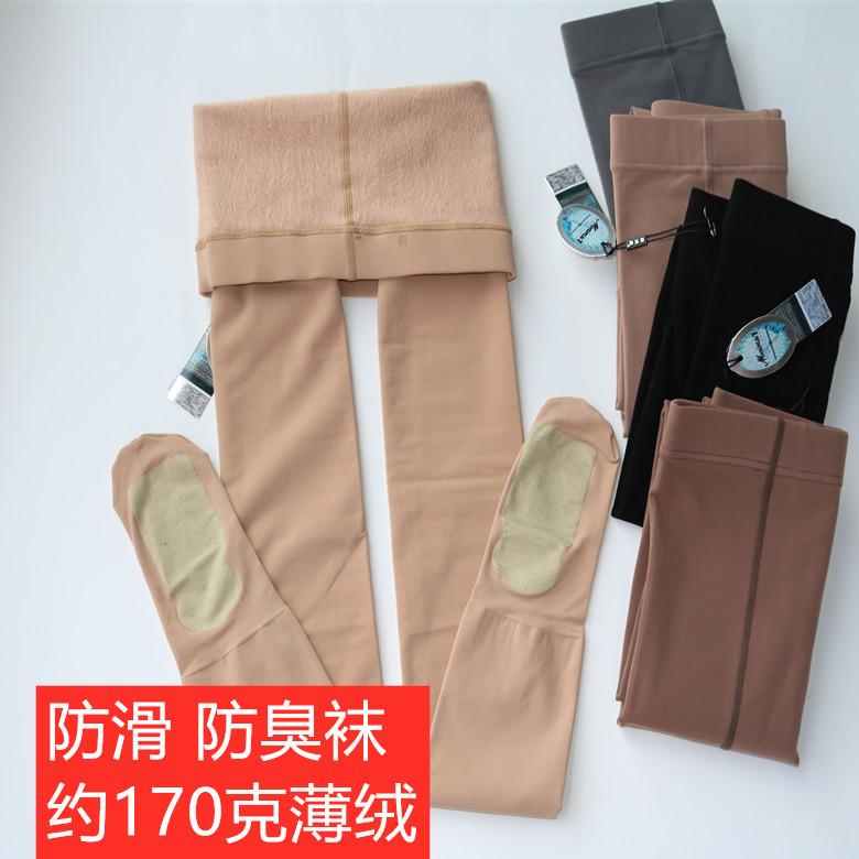 美尔丝加绒打底裤 秋冬高腰瘦腿咖色薄绒高端加厚丝袜肤色连裤袜