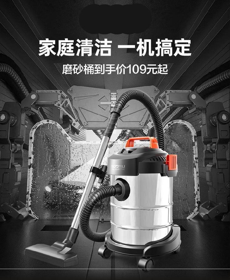 小家电大容量干湿两用厨房简易以上智能吸尘器家用小型无线充电式