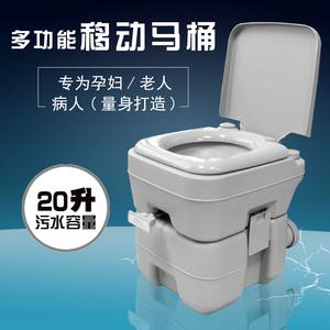 包邮移动马桶便携坐便器老人孕妇室内户外旅行冲水车载节水座便器图片