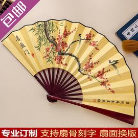 扇子折扇古典中国风男女蹦迪扇一尺古风绢布折叠扇 diy定制广告扇