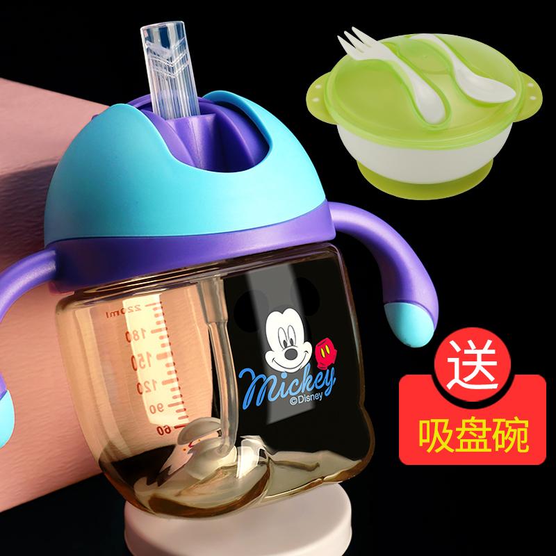 迪士尼宝宝水杯ppsu吸管杯家用小孩喝奶防摔婴儿水壶幼儿童学饮杯(非品牌)
