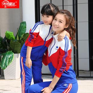 親子裝幼兒園校服全家裝母女母子運動套裝春秋兒童小學生班服校服