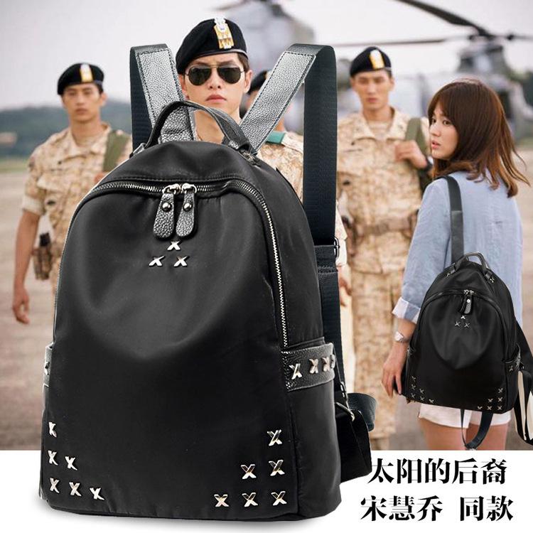 香港法国韩国明星宋慧乔太阳的后裔同款双肩包女大容量旅行双肩包