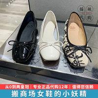 思加图2021春新款奶油鞋方头时尚平底网红蝴蝶结女单鞋子9UR13AQ1