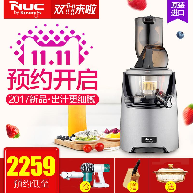 [ новые товары ] корея NUC/ грейс отлично надеяться импорт оригинала сок машинально CC домой низкая скорость большой калибр экстракт сок машинально фруктовый сок машинально