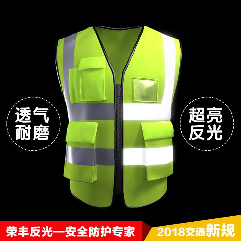 Слава обильный отражающий жилет строительство путешествие флуоресценция жилет больше карман траффик дорога политика безопасность защищать одежда автомобиль год исследовать
