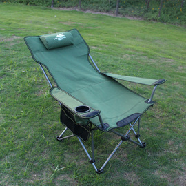 deck chair outdoor foldable beach camping fishing recliner