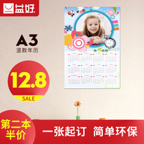 Calendar custom 2019 photo making DIY single poster calendar personality Baby Creative Custom-made homemade calendar