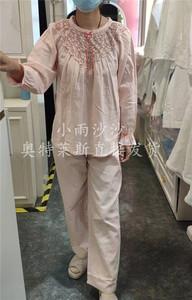 专柜正品 嘉德丽亚 CIW4B839AB1秋冬法式宫廷蕾丝亲肤棉睡裙1380