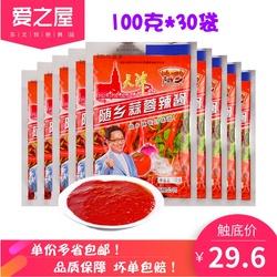 天津随乡蒜蓉辣酱100g*30袋  东北烧烤 烤冷面专用辣酱 多省包邮